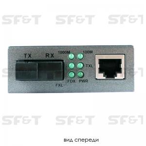 SF-1000-11S5b