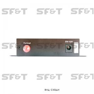 SFS11S5R