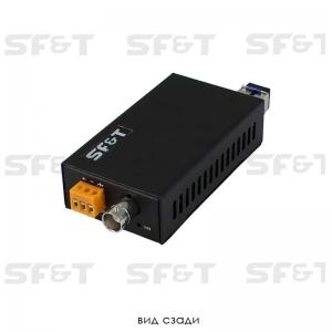SFS11S5T/small